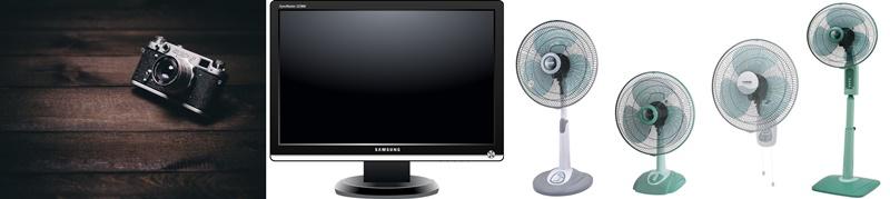 イノベーション事例カメラ、テレビ、扇風機